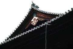 SDQ_1236 (koyaman3422) Tags: 京都 kyoto sigma sdquattro 1770mm 南禅寺