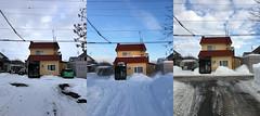 Three Months (or Two) (sjrankin) Tags: 21february2019 edited neighborhood snow ice road slush clouds weather sky houses lines wires kitahiroshima hokkaido japan montage 21december2018 21january2019 seasons seasonal monthly