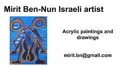 mirit ben nun contemporary art painting fine art draw (mirit ben nun woman artist) Tags: woman weman female beautiful breathtaking bright brilliant charming classy clever perfect positive precious pretty provocative red romantic creative curius dedicated israel israeli exciting dynamic dreamy down earth media abstract astonishing paint painting paintings draw drawing drawings real life live alive color colors colorful contemporary decorative figurative naive naife detailed point dot