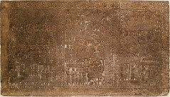 20181229_132821 (jaglazier) Tags: 122918 2018 550577 550ad577ad 6thcentury 6thcenturyad adults animalshapedvesselsinart animalshapedvesselsfromtheancientworld animals animist architecture banners beds boston buildings chinese dancers december feastingwithgodsheroesandkings foggmuseum gravegoods harvardartmuseum horses mammals marble massachusetts men museumoffinearts museumoffineartsboston museums musicians northerqi palaces parasols rhyton rhytons sogdian specialexhibits stonesculpture usa umbrellas women zoroastrian archaeology art banquets basrelief burialgoods china copyright2018jamesaglazier crafts engraved floral floralborders funerary funerarybed furniture grapearbors grapevines lowrelief plants reliefs religion rituals ryta sculpture soldiers cambridge