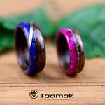 Alliances en Noyer, Lapis lazuli, Agathe slice et fil d'argent sterling (Taamak) thumbnail