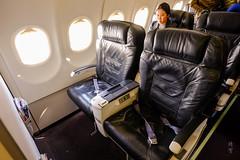 Business Class bulkhead seats (A. Wee) Tags: peru 秘鲁 airbus a320 businessclass 商务舱 公务舱 seat leather airplane cabin avianca 秘鲁哥伦比亚航空