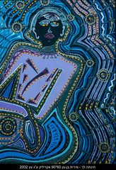 מירית בן נון ציירת ישראלית קו חזותית איכות איכותית מופת (female art work) Tags: ישראלית רישומי נשים יפה מעניין חדש ישראל אקריליק מדיה צייר ציירות פיסול שמן אישה אמנית אמנות אומנות דמות רגש דמויות אהבה עולם גלריה אינטרנט רשת אדום סגנון אפריקאי אפריקני זוג התמונה צבעונית הצבעונית תמונות עבודה עבודות יצירה יצירות היצירה תרבות חזקה מובילה יופי מבט עיניים עין מערכת מערכות דמיון דמיוני מירית בן נון