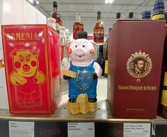 Cool Pig Bottle (Vinny Gragg) Tags: signs store stores joliet illinois jolietillinois willcounty alcohol liquor booze bottle bottles brandy binnysbeveragedepot binnys beverage depot armenianbrandypigdecanter armenian pig decanter pigbottle pigdecanter