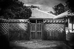 Traditional Village (Peter Schneiter) Tags: traveljapan old traditional past times countryside country village bw mono