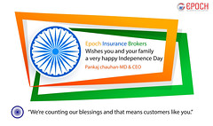 indian flag frame with text space (epoch insurance brokers) Tags: india independence day august bharat tricolor flag banner republic holiday nation national patriotic background culture vector indian freedom heritage poster tricolour header january web constitution 26 celebration event election country democracy proud hindustan abstract frame