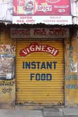 Around Devaraja Market (NovemberAlex) Tags: mysore colour india shopfront karnataka urban
