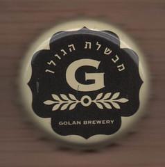 Israel G (7).jpg (danielcoronas10) Tags: 000000 as0ps131 brewery crpsn033 dbj084 ffff00 g golan