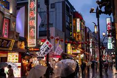 Rainy chinatown (gemapozo) Tags: night rainy yokohamachinatown yokohama pentax japan k1mkii hdpentaxdfa50mmf14sdmaw 横浜チャイナタウン 夜景 雨 横浜中華街