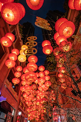 IMG_3066 (Edward Ha) Tags: 佳能 香港 灣仔 利東街 新年 農曆新年 燈籠 夜景 canon hongkong wanchai leetungave newyear chinesenewyear lantern nightscene night