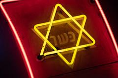 Kosher (dogwelder) Tags: lakebalboa museum neon sanfernandovalley starofdavid valleyrelics vannuys california unitedstatesofamerica us kosher