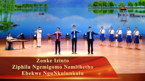 Zonke Izinto Ziphila Ngemigomo Nemithetho Ebekwe NguNkulunkulu