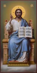 Спаситель на престоле