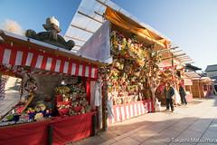 Naritasan Shinsho-ji Temple (takashi_matsumura) Tags: naritasan shinshoji temple narita chiba japan ngc nikon d5300 hagoita 成田山 新勝寺 成田 羽子板 afp dx nikkor 1020mm f4556g vr