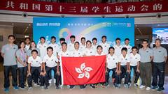 20170912_0522_36921943620_o (HKSSF) Tags: 2017 asia asiansports hongkong hongkongteam pandaman sports takumiimages takumiphotography womenssport hongkongsar hkg