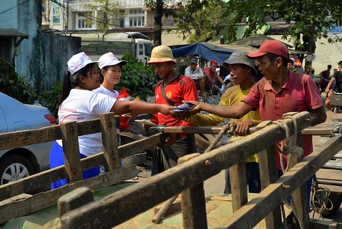 ICD 2019: Myanmar