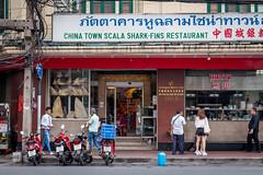 Shark fins restaurant (Seb & Jen) Tags: bangkok thailand thailande thai asia asie chinatown shark fin requin aileron restaurant
