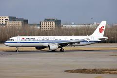 B-6363_AirbusA321_AirChina_ZBAA (Tony Osborne - Rotorfocus) Tags: airbus a321 a321200 air china peoples republic prc beijing capital international airport pek 2019