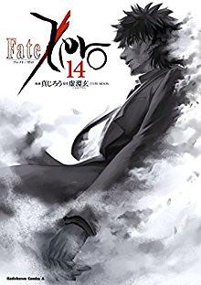 Fate/Zero 画像15