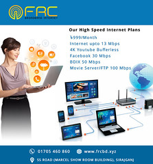 Broadband Internet Connection in Dhaka (frcommunication14) Tags: internet highspeedinternet network broadband fastinternet