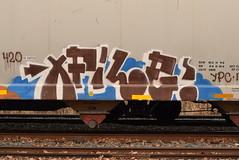 XFILE (TheGraffitiHunters) Tags: graffiti graff spray paint street art colorful benching benched freight train tracks xfile hopper
