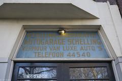 Verhuur van luxe auto's (Tim Boric) Tags: rotterdam autogarage schelling letters lettering typografie typography