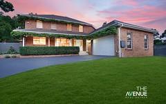 12 Toorak Court, Cherrybrook NSW