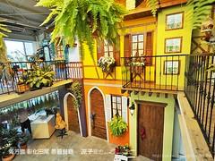 菁芳園 彰化田尾 景觀餐廳 40 (slan0218) Tags: 菁芳園 彰化田尾 景觀餐廳 40