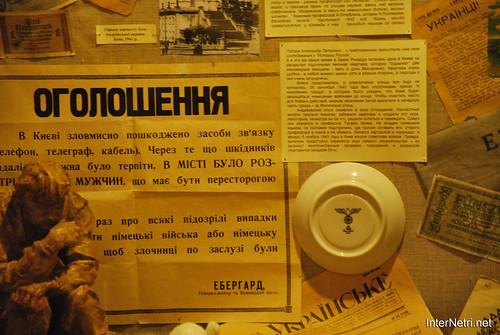 Київ, Андріївський узвіз, Музей однієї вулиці 141 InterNetri Ukraine