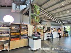 菁芳園 彰化田尾 景觀餐廳 36 (slan0218) Tags: 菁芳園 彰化田尾 景觀餐廳 36