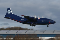 UR-CNT Antonov An12BK EGPK 16-02-19 (MarkP51) Tags: urcnt antonov an12bk ukraineairalliance turboprop transport cargo freighter prestwick airport pik egpk scotland military aircraft airliner airplane plane image markp51 nikon sunshine sunny aviationphotography d500 nikonafp70300fx