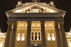 Lights in the night (Daniel Boca) Tags: architectural architecture columns city palace outdoor outside lights architecturallights architecturalilumination night nightphotography nightscape evening canon canoneos750d canoneurope canonromania