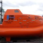 救命艇シェルターの写真
