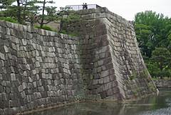 Kyoto (RS_1978) Tags: kyoto kansai japan jpn