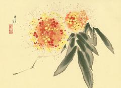 Asoka-tree (Japanese Flower and Bird Art) Tags: flower asokatree saraca asoca fabaceae koyo ishizaki nihonga woodblock print japan japanese art readercollection