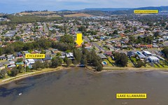 2/1B Leamington Road, Oak Flats NSW