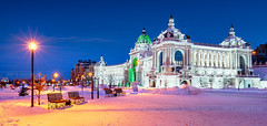 _DS20220 - The Palace of Farmers, Kazan (AlexDROP) Tags: 2019 europe kazan tatarstan russia twilight art travel color architecture winter city nikond750 tamronaf1735mmf284diosda037 best iconic famous mustsee picturesque postcard bluehour skyline palace