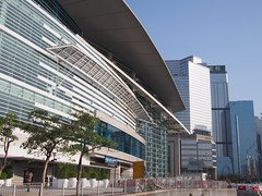 View of the western facade of Hong Kong Convention and Exhibition Centre (procrast8) Tags: hong kong china convention exhibition centre