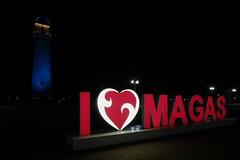 Night. Magas, Ingushetia (varfolomeev) Tags: 2018 россия russia city night fujifilmxt10 ночь город