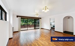 16/2-4 Smith Street, Epping NSW