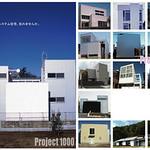 建築家が手がける1000万円台システム住宅の写真