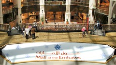 IMG_7512 (Pataclic) Tags: centrecommercial dubaï mall