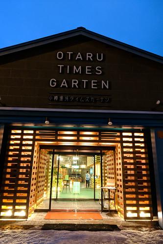 Otaru / 小樽