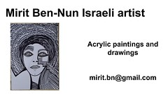 Mirit Ben-Nunart gallery israel features strong paintings best work paper works (female art work) Tags: material no borders rules by artist strong from language influence center art participates exhibition leading powerful model diferent special new world talented virtual gallery muse country outside solo group leader subject vision image drawing museum painting paintings drawings colors sale woman women female feminine draw paint creative decorative figurative studio facebook pinterest flicker galleries power body couple exhibit classic original famous style israel israeli mirit ben nun