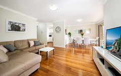 16/17-21 Engadine Ave, Engadine NSW