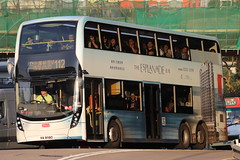 KMB ADL E50D (F) 12m ATENU1243 @ 112 (EddieWongF14) Tags: bus doubledecker kowloonmotorbus kmb alexanderdennis adl enviro enviro500 enviro500mmc enviro500mmcfacelift enviro500mmcfacelift12m e50d atenu atenu1243 va8980 theesplanade kmb112