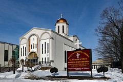 Macedonian Orthodox Cathedral St. Clement of Ohrid (Can Pac Swire) Tags: toronto ontario canada canadian building architecture 2019aimg8367 church cathedral 76 overlea boulevard blvd macedonian orthodox stclementofohrid свети климент охридски македонска православна црква