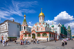 Kazanskiy Cathedral (Moscow, Russia) (KonstEv) Tags: church cathedral orthodox belfry moscow russia religion architecture building cross dome golden