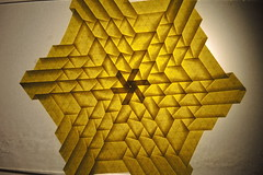 DSCN9192 (Arseni Ko) Tags: origami pattern paper design geometry symmetry tesselation