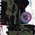Hell Bent Boys thumbnail